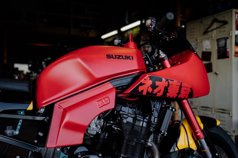 Suzuki GSXR750 Restomod
