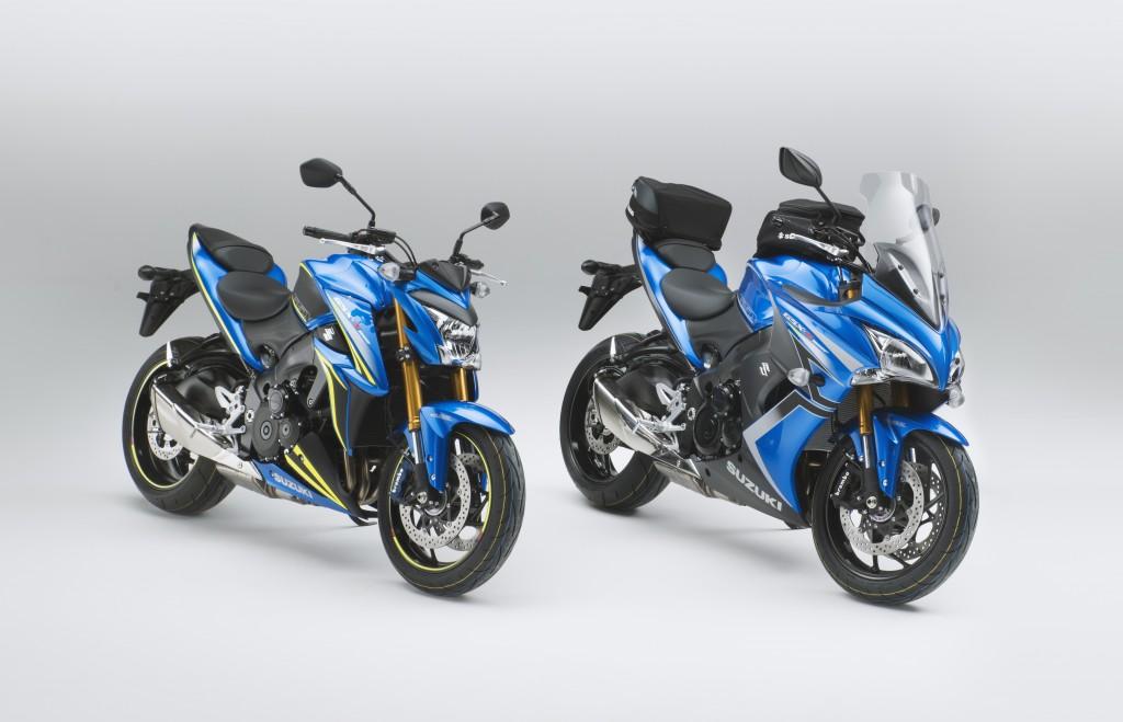 Suzuki GSX-S1000 Insurance