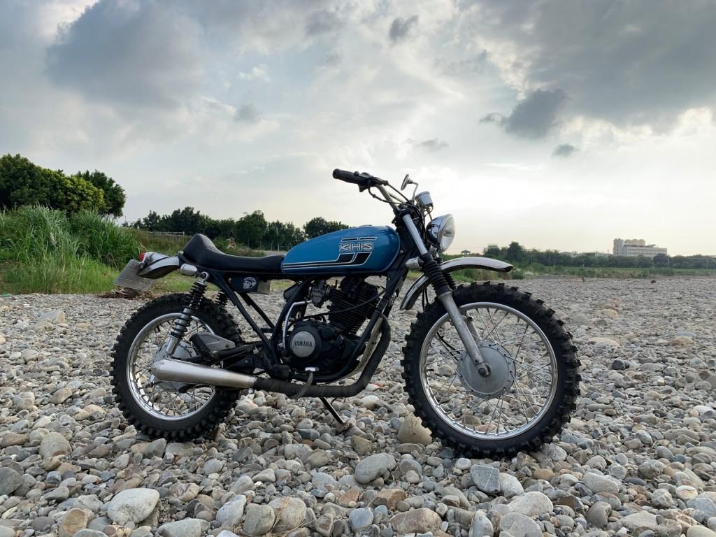 Yamaha SR150 Scrambler