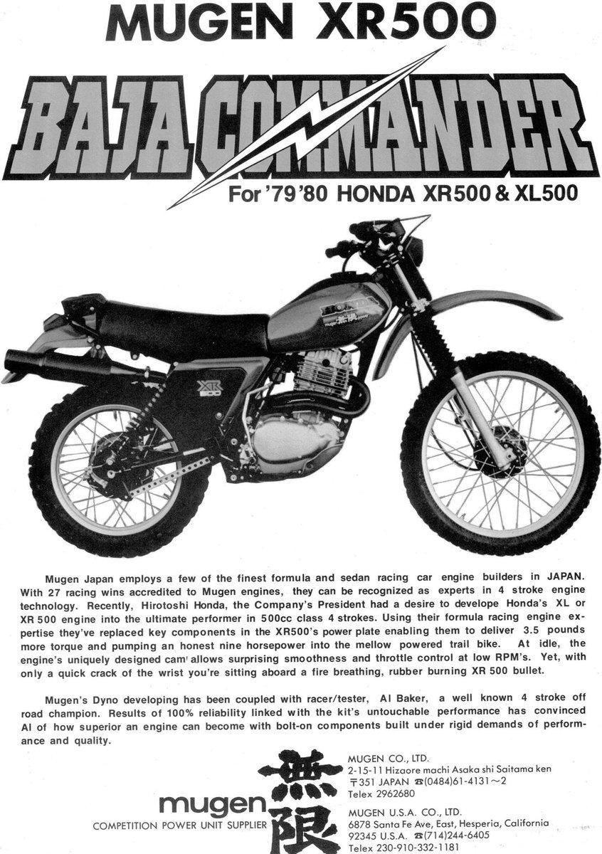 Baja Commander Kit